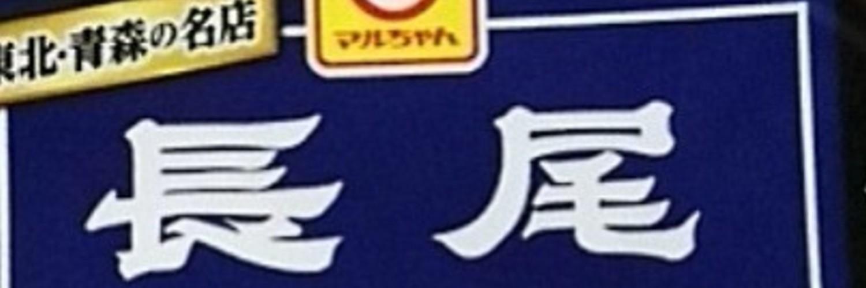「頭文字D ARCADE STAGE Zero」Dフェス 12月23ー24日長尾下行きます! 画像