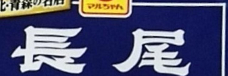 「頭文字D ARCADE STAGE Zero」Dフェス 12月31ー1日長尾下行きます! 画像