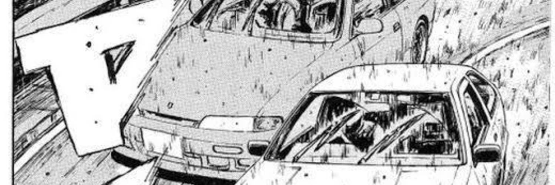 「頭文字D ARCADE STAGE Zero」Dフェス 雨が降らなくても俺のテンロクは、ターボ車だってちぎれるんだ! 画像