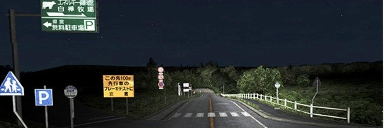 「頭文字D ARCADE STAGE Zero」Dフェス 水‐木曜日、赤城下行きます 画像