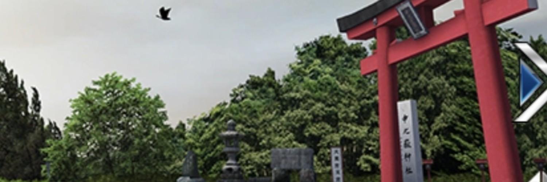「頭文字D ARCADE STAGE Zero」Dフェス 卍妙義ヤンキー伝説卍 画像