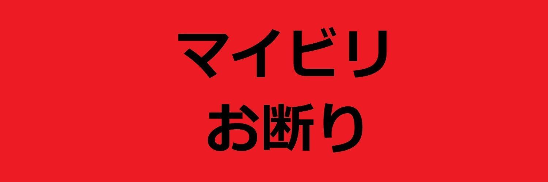 「頭文字D ARCADE STAGE Zero」Dフェス ピーキー限定フェス 画像