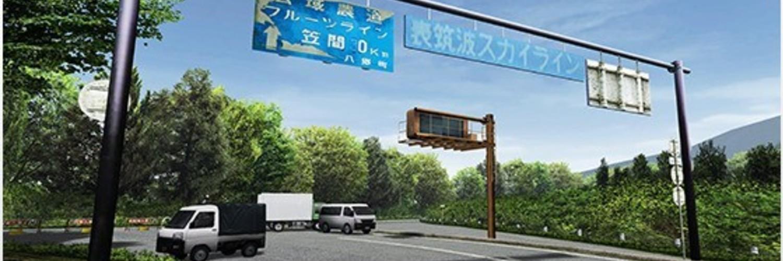 「頭文字D ARCADE STAGE Zero」Dフェス 第一回TA筑波往路 画像