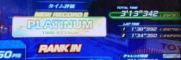 Thumb d88e31a1 061d 4278 8a80 decc900ea7aa