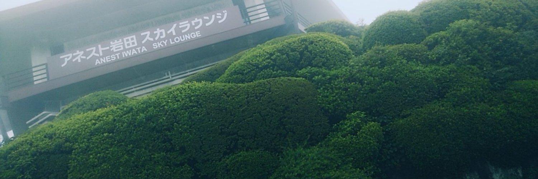 「頭文字D ARCADE STAGE Zero」Dフェス 小田原タイムアタック 画像