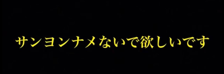 「頭文字D ARCADE STAGE Zero」Dフェス サンヨンナメないで欲しいです 画像