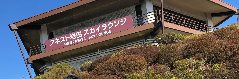 「頭文字D ARCADE STAGE Zero」Dフェス 箱根タイムアタック 画像