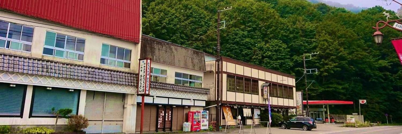「頭文字D ARCADE STAGE Zero」Dフェス 秋名湖右周りを走りたい。 画像