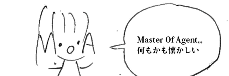 M・o・Aちゃん、紫雨先生と仲間たち