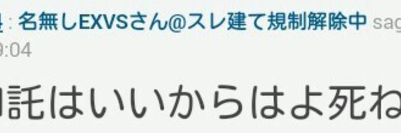 (´・ω・`)b