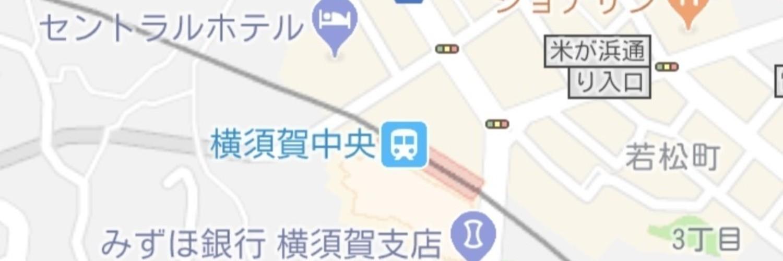 横須賀中央勢
