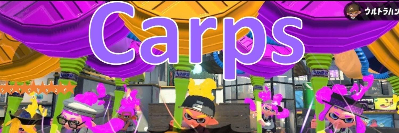 「Carps」