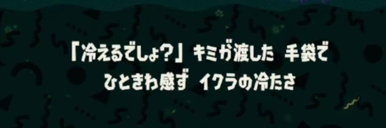SRw3CLZ (サーモンランのグループダヨ)
