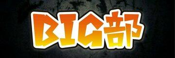 Thumb 5ed6968e 4289 4a54 9344 be62be9aade1
