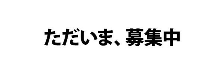 E3(いーすりー)