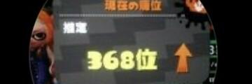 Thumb 0d1fec68 c5a7 4d89 b681 3dc580e1c68e