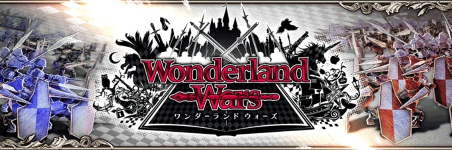 Wonderland Enjoy Wars