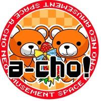 京都a-cho