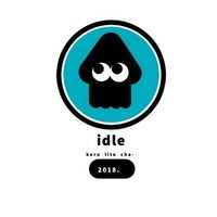 idle【 からまわり!】