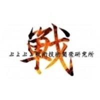 早稲田大学ぷよぷよサークル ぷよぷよ戦術技術開発研究所