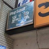 仙台プレイランドエフワンR