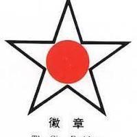 旭川ぷよぷよの会