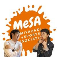 宮崎県eスポーツ協会