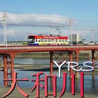 YRS - 立ち上がれ大和川の民よ!