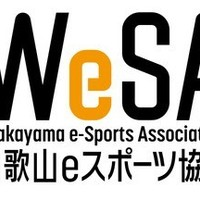和歌山eスポーツ協会公式サークル