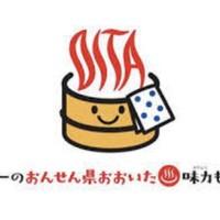 日本一のおんせん県おおいた ぷよぷよサークル