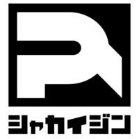 [R-社会人]