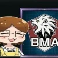 クラン バイザーとモノアイ愛好会[BMA]