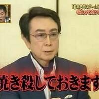 愛知県内の方限定〜バトオペ2プレイヤーズ〜ᕦ(ò_óˇ)ᕤ