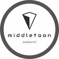 【募集中】middle toon