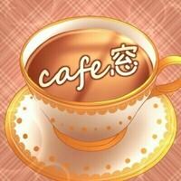 Cafe窓