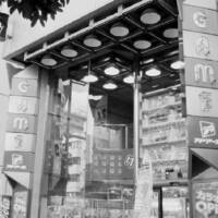 ゲームファンタジア/アドアーズ門前仲町店いってたよって人