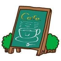 Calamari Café(仮)