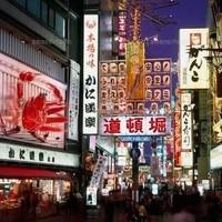 関西プレーヤーの集い【祝✿メンバー300人突破!】