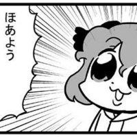 町田UFOの守護神