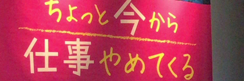 けんた〜〜〜