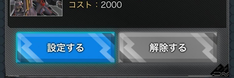 ガイア一択!!
