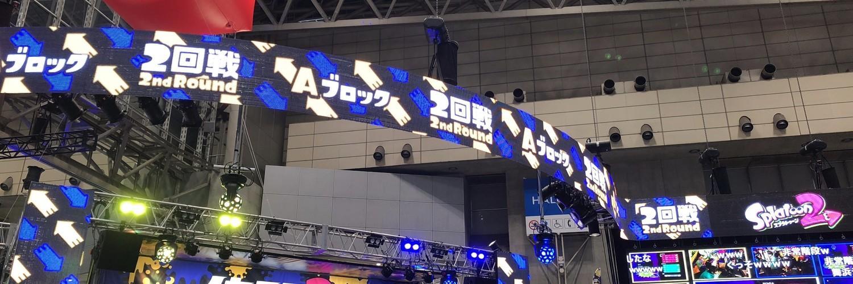 kamitsure_ika