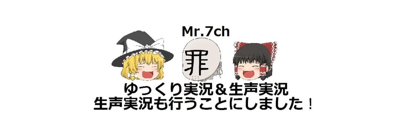 Mr.7ch