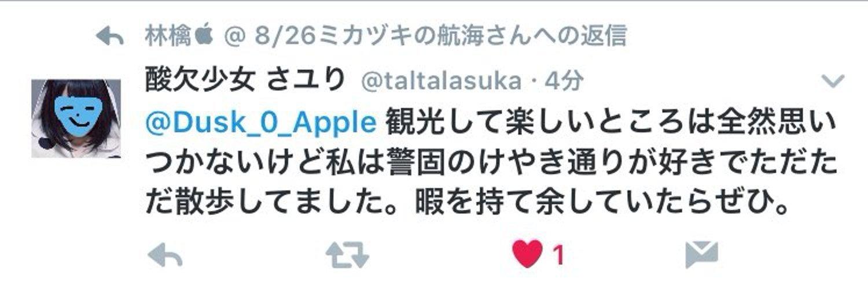 Dusk_0_Apple