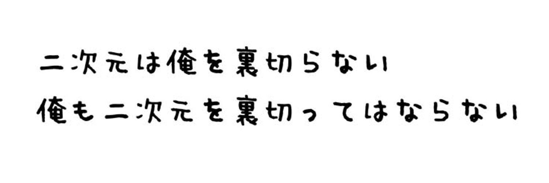 oyasumi114514