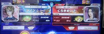 Thumb 3bad2b4e 24ab 4551 bdfc cb53db5dfb01