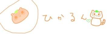 Thumb 44d3e3d9 e3f6 4fd8 876f f31f071cd15b
