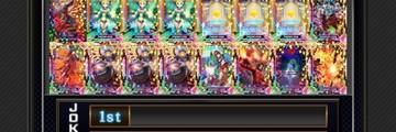 Thumb 971a8405 ca4c 4329 bc7c b0c0cc0c8f89