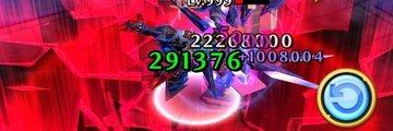 Thumb 350c8868 f7ca 44e8 a01a 8b901a317076