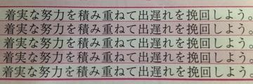 Thumb ff9a5ee8 6cef 427d 8ab7 16b181dd54ff